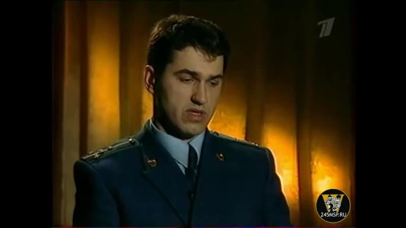 Расстрел Сергиево Посадского омона Человек и закон