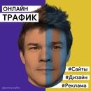 Личный фотоальбом Дмитрия Гилёва