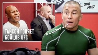 Жорж Сен-Пьер, Тайсон и 28 бойцов на шоу The Ultimate Fighter | Обзор 12 сезона