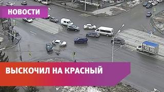 В Уфе водитель выскочил на красный и на полной скорости врезался во встречную машину