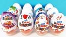 СТАРЫЕ КИНДЕР СЮРПРИЗЫ! Раритетные яйца с редкими игрушками Rare Kinder Surprise eggs unboxing