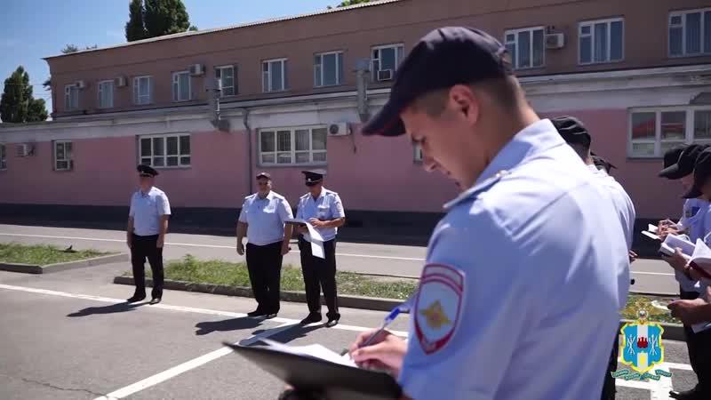 В донском главке МВД стартовал проект Полицейские будни