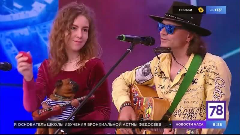 Мартын Обезьяныч из группы Паровоз до Кубы - звезда Петербургского телевидения
