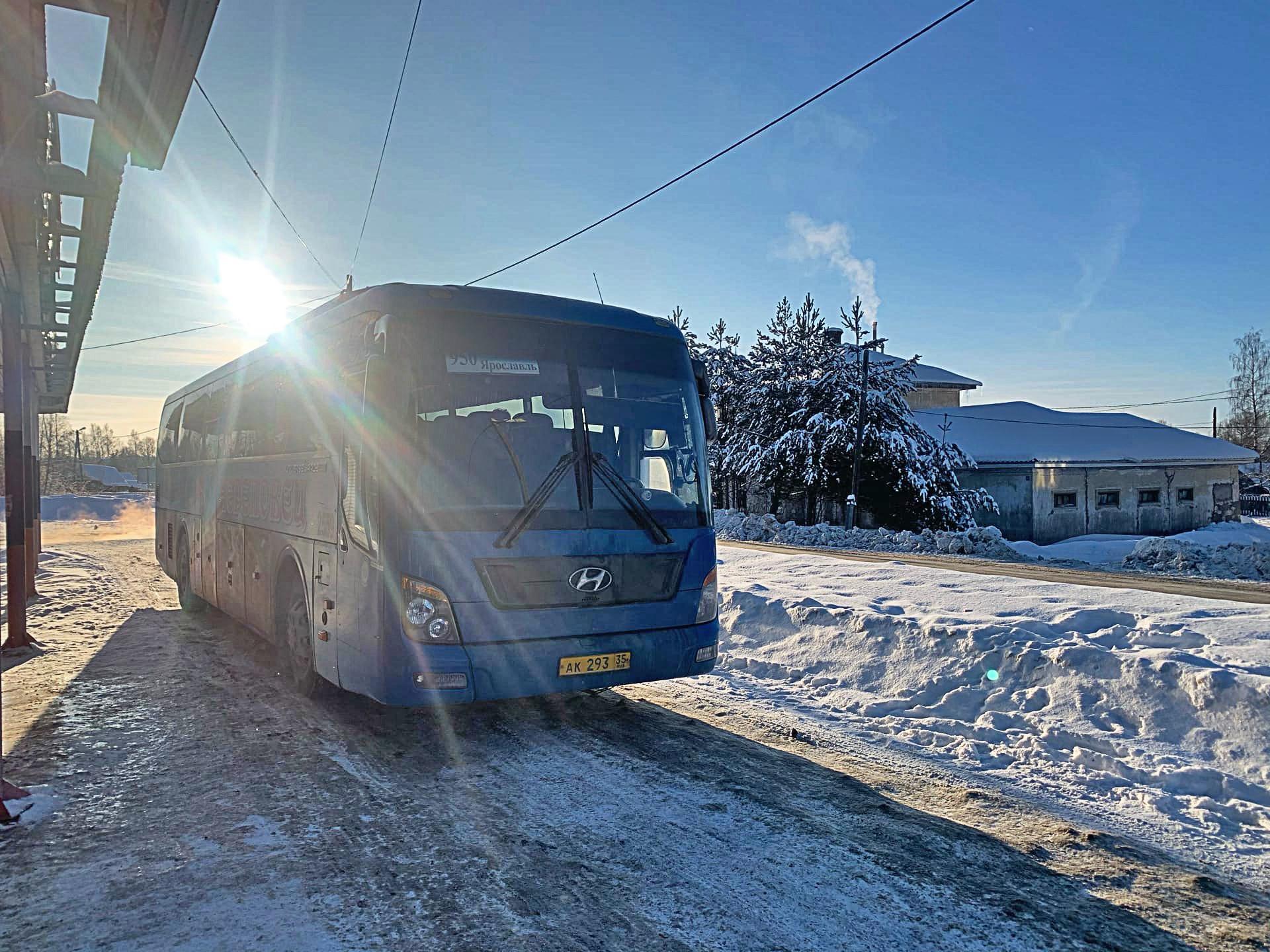 Автобус №950