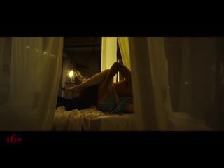 Приворот. Черное венчание 💠 Трейлер 💠 Фильм 2021 от MFTB