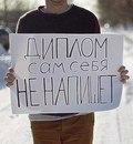 Фотоальбом Марии Беляевой