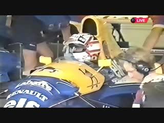 F1 1992. 10. Гран-При Германии, квалификация