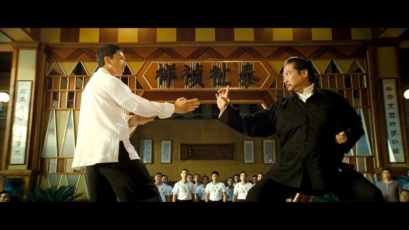 Боевая сцена Донни Йен против Саммо Хун Ип Ман против Мастер Хун