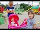 Нашли новую куклу Эмили! Майя и Ника как мама играют в куклы, катаем коляску.