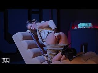 Порно пародия, Звездные войны, Stella Cox, соло, дрочит, мастурбация, косплей, порно, секс, porno, sex, ролевое, HD, фантазия