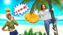 Смешные видео куклы - Вкусняшки для БАРБИ! Как вырастить Бананы – Новые игры для девочек