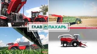 Новости из мира сельхозтехники  -
