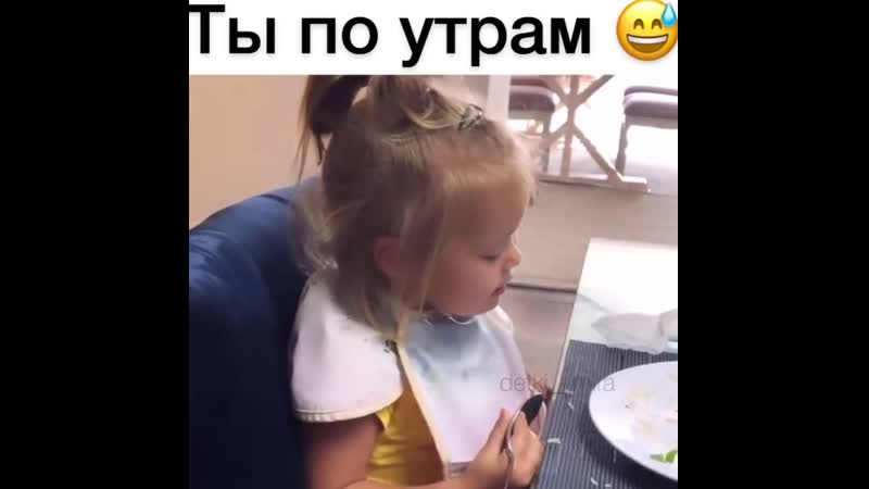 Detki__mira_20200302_1.mp4