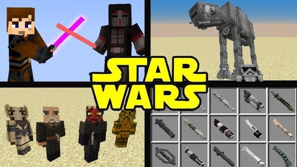 как установить мод star wars на майнкрафт 1 8 #3