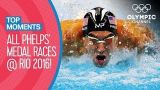 ALL Michael Phelps' Olympic Medal Races from Rio 2016 | Top Moments