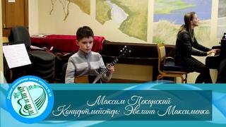 "Максим Пекарский - J. Horner ""My Heart Will Go On"""