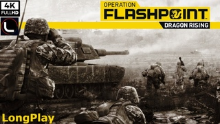 PC - Operation Flashpoint: Dragon Rising - LongPlay [4K]
