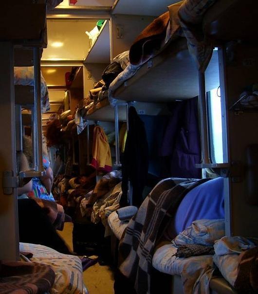 фото в вагоне плацкарт ночью совсем малюткой