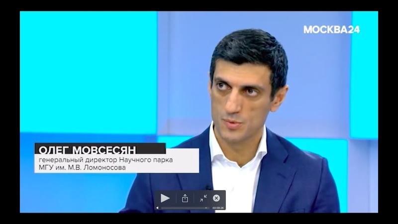 Директор Научного парка МГУ о стартапах и конкурсе ШУСТРИК