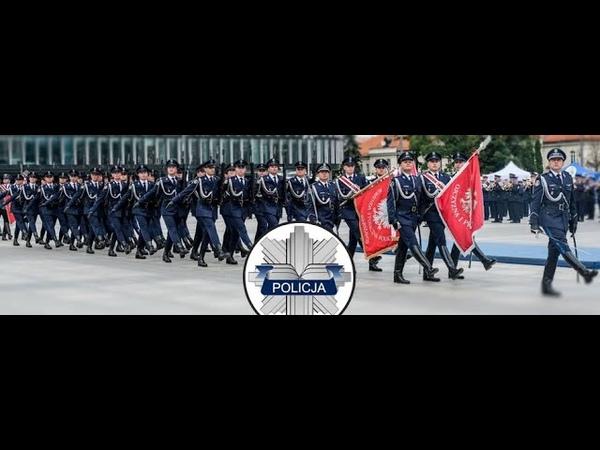INSTRUKCJA DLA POLICJI