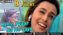 Kahin Pyaar Na Ho Jaye HD Full Video Song Salman Khan Rani Mukherjee Alka Yagnik Kumar Sanu
