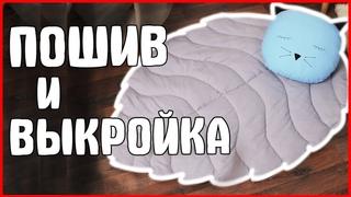 DIY: КОВРИК ЛИСТИК своими руками. Как сделать потайной шов? Декор своими руками