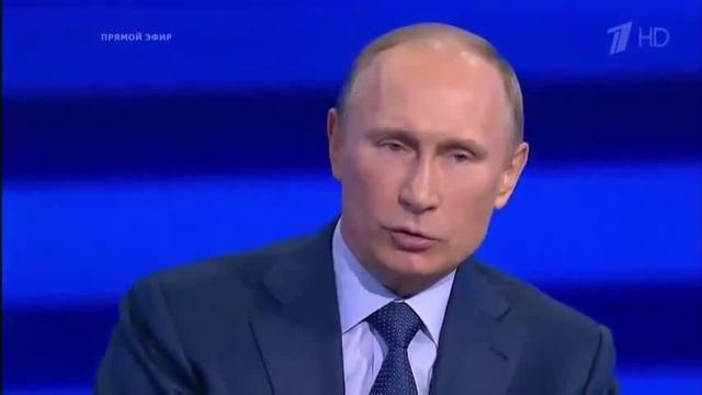 Путин Не все граждане равны перед законом