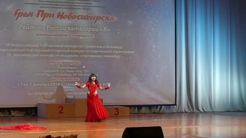 Гран при Новосибирска 43 Oriental Classica Курдюкова Ульяна 1 12 2018