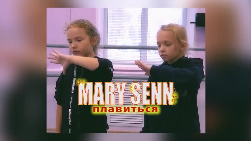MARY SENN