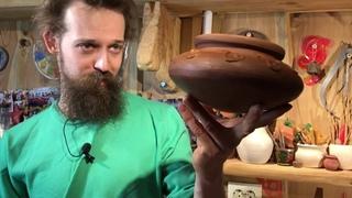 🍯 Горшок с конусным выпуклым дном и рельефным узором Гончарная школа Волшебство керамики