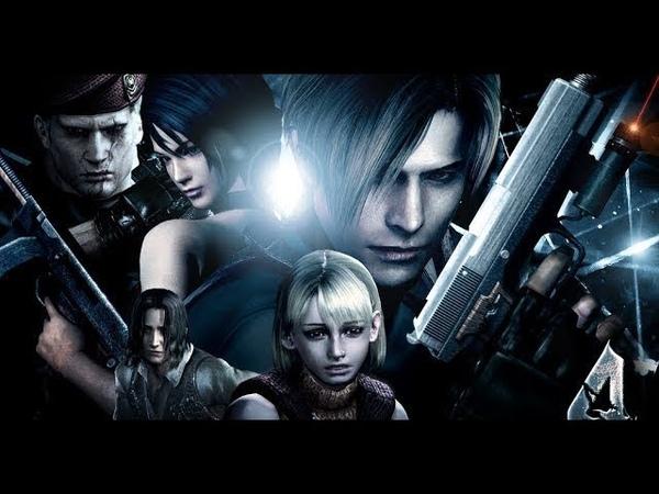 Resident Evil 4 HD Remastered Все Боссы Концовка Русская Озвучка