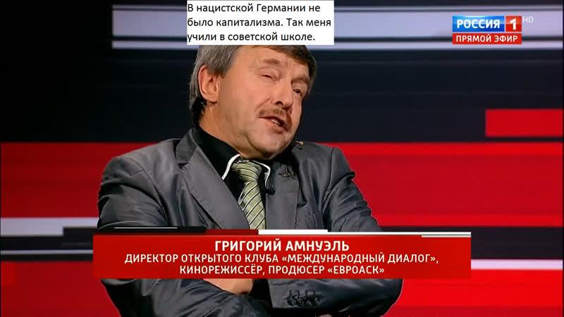 Вечер с Владимиром Соловьёвым. Выпуск от 03.12.19.