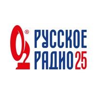 Логотип Русское Радио