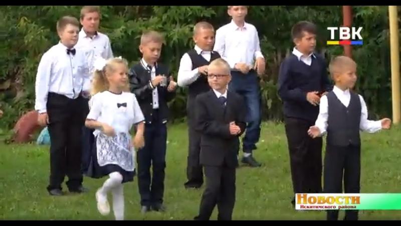 Прогнали коронавирус в День знаний школьники д Калиновка