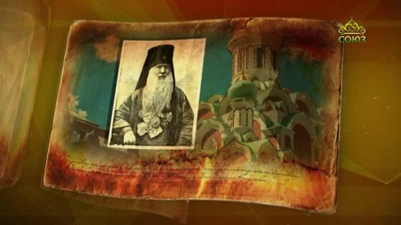 Архиепископ Амвросий Ключарев