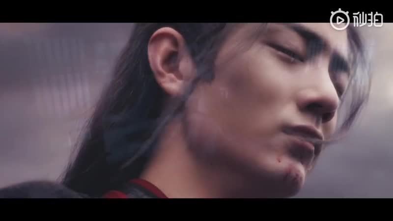 Клип Неукротимый Повелитель Чэньцин Зов Чэньцин The Untamed Mo Dao Zu Shi Chen Qing Ling Chén qíng lìng
