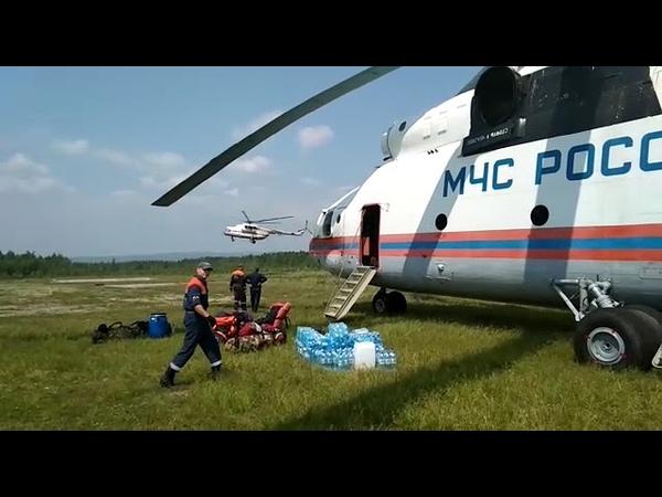 Спасатели МЧС России прибыли в Верхнебуреинский район
