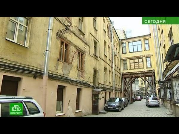 Москвичу продали аварийную квартиру в центре Петербурга