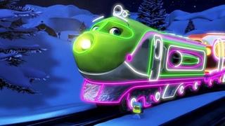 Мультики - Веселые паровозики из Чаггингтона - Снежная мгла + Команда особого назначения