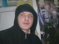 Бородин Дмитрий