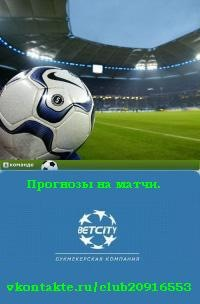 Висла краков висла plock ekstraklasa - poland - football