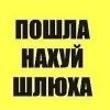 ЕвгенийХзкин