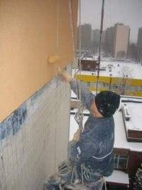 Александр Клименко, 33 года, Кривой Рог, Украина