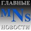 M-NS.org