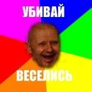 Фотоальбом Леры Тарасовой