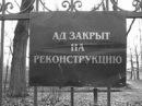 Личный фотоальбом Александра Супруна