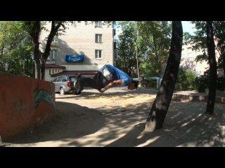 Just Motion. (Vlad Erovikov 2010. Part 1)