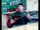 Армия Абидов Фархат грустная песня про любовь не взаимную
