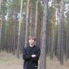 Georgiy[Kraftwerk] .:::.