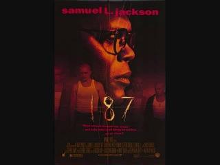 187 soundtrack 2 12spying glass